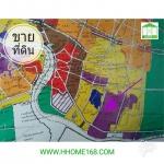 ขายที่ดิน  97ไร่  สีม่วง ถนนสุขุมวิทสายเก่า บางปู  สมุทรปราการ