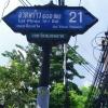 ขายที่ดินถนนลาดพร้าว 101 ซอย21 เขตวังทองหลาง กรุงเทพ