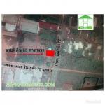 ขายที่ดิน ถนนร่มเกล้า ซอยร่มเกล้า 72 แยก 3 ตำบลสะพานสูง อำเภอบึงกุ่ม จังหวัดกรุงเทพมหานคร